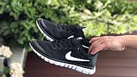 Кроссовки мужские летние Nike Free Run 3.0 сетка, черно белые, фото 1