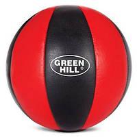 Мяч (Медицинбол) Green Hill 5 кг
