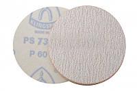 Круг самозацепной шлифовальный (липучка) PS 73 BWK, д.125 мм, Р1000