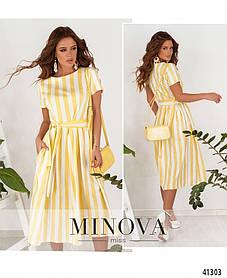 Летнее лимонное платье из хлопка в полоску размер от 42 до 46