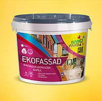 Акриловая фасадная краска Ekofassad Nanofarb 14 кг, фото 1