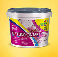 Адгезионная грунтовка универсальная Betonokontakt Nanofarb 14 кг