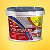 Структурная краска Strukturfarbe Nanofarb 15.3 кг