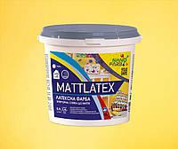 Интерьерная акриловая латексная краска моющая Mattlatex Nanofarb 1.4 кг