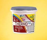 Эмаль для радиаторов Thermo Aqua Nanofarb 0.8 л