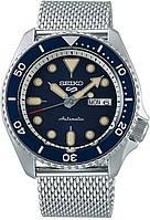 Мужские часы Seiko SRPD71