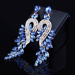 Сережки вечірні з весільні оптом ЗІ-002, сині з золотистою основою