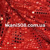 Паєтки (Копійка) Червоний