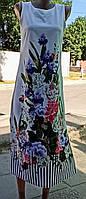 Сарафан женский длинный белый с рисунком 44-50 размер