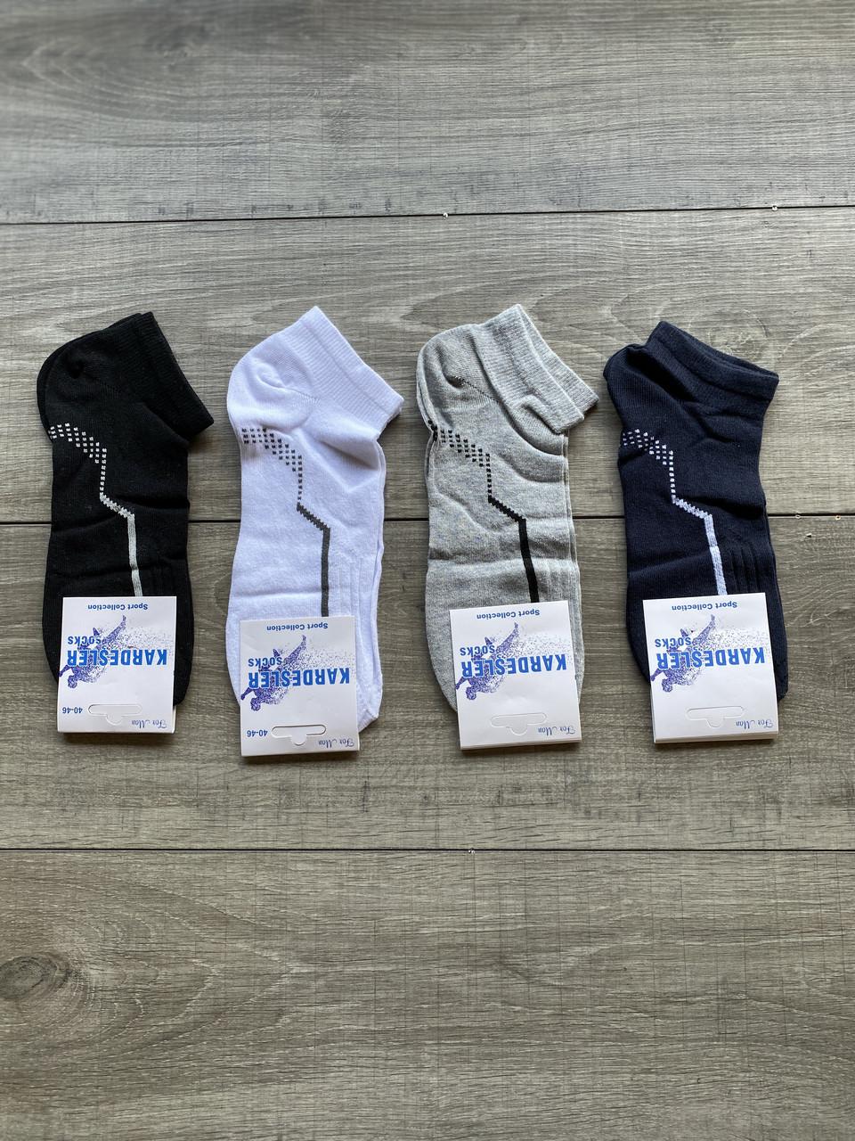 Чоловічі однотонні короткі носки шкарпетки Kardesler з бавовни 40-45 12 шт в уп асорті 4х кольорів