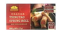 Спринг-роллы мини Tsingtao с овощами Kaiserpalast 900 г (60 х 15г)