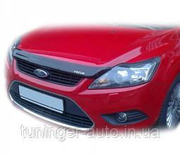 Мухобойка, дефлектор капота Ford Focus 2 2008-2010 (EGR)