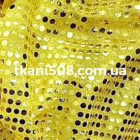 Пайетка ( Копейка) Жёлтый