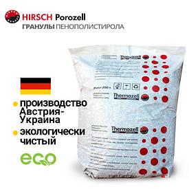 Крошка пенополистирола ХИРШ HIRSCH наполнитель для кресел мешков (2 сорт)