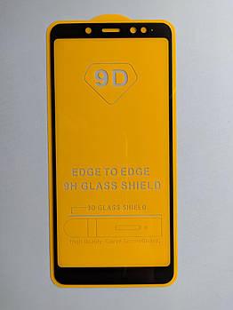 Стекло Full Glue для Xiaomi Redmi Note 5 Pro с черной рамкой