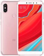 Xiaomi Redmi S2 4/64GB Rose Gold Global Version, фото 1