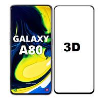 Защитное стекло 3D для Samsung Galaxy A80 A805 (самсунг галакси а80)