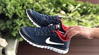 Кроссовки мужские летние Nike Free Run 3.0 сетка, темно синие с белым