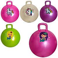 Мяч для фитнеса детский, Фитбол, Прыгун с ручкой 0485-1