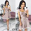 Бежева сукня жіноча декорований мереживом (4 кольори) ЕФ/-547