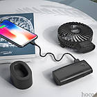 Портативный вентилятор/PowerBank 4000mAh HOCO F11 Black 2 в 1. Ручной мини вентилятор портативный, фото 3