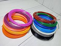 Пластик 12 цветов, для 3D ручка, 3D Pen-2 Stereo. 3д ручка. 3 д ручка 120 м.