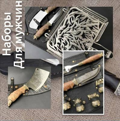 Подарункові мисливські ножі,сікачі