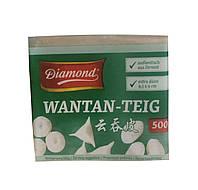 Заморожене тісто екстра тонке Wantan-Teig Diamond 9,5 х 9 см 500 г