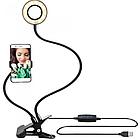 Держатель на гибкой ножке для мобильного телефона с LED подсветкой для селфи Professional Live Streaming, фото 5