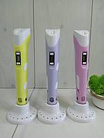 3d ручки 3D Pen-2 Stereo с LCD дисплеем на 2 вида пластика Фиолетовая