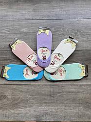 """Жіночі сліди бамбук Z & N однотонні з силіконовою п """"п'ятої 35-40 12 шт в уп асорті з 5ти кольорів"""