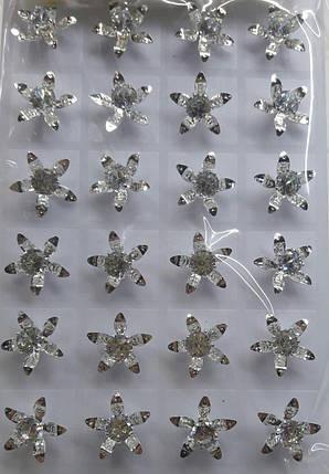 """Серьги-гвоздики """"Цветок"""" / цена за пару, фото 2"""
