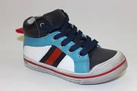 Демисезонные ботиночки для мальчиков ТМ Apawwa 26р.