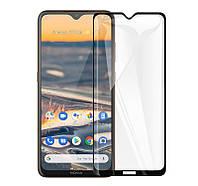 Защитное стекло с рамкой для Nokia 5.3