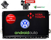 Штатная магнитола на Volkswagen Passat B6/B7/B8/Beetle CC/Tiguan/Touran Jetta/Polo/Caddy/Golf Android 10