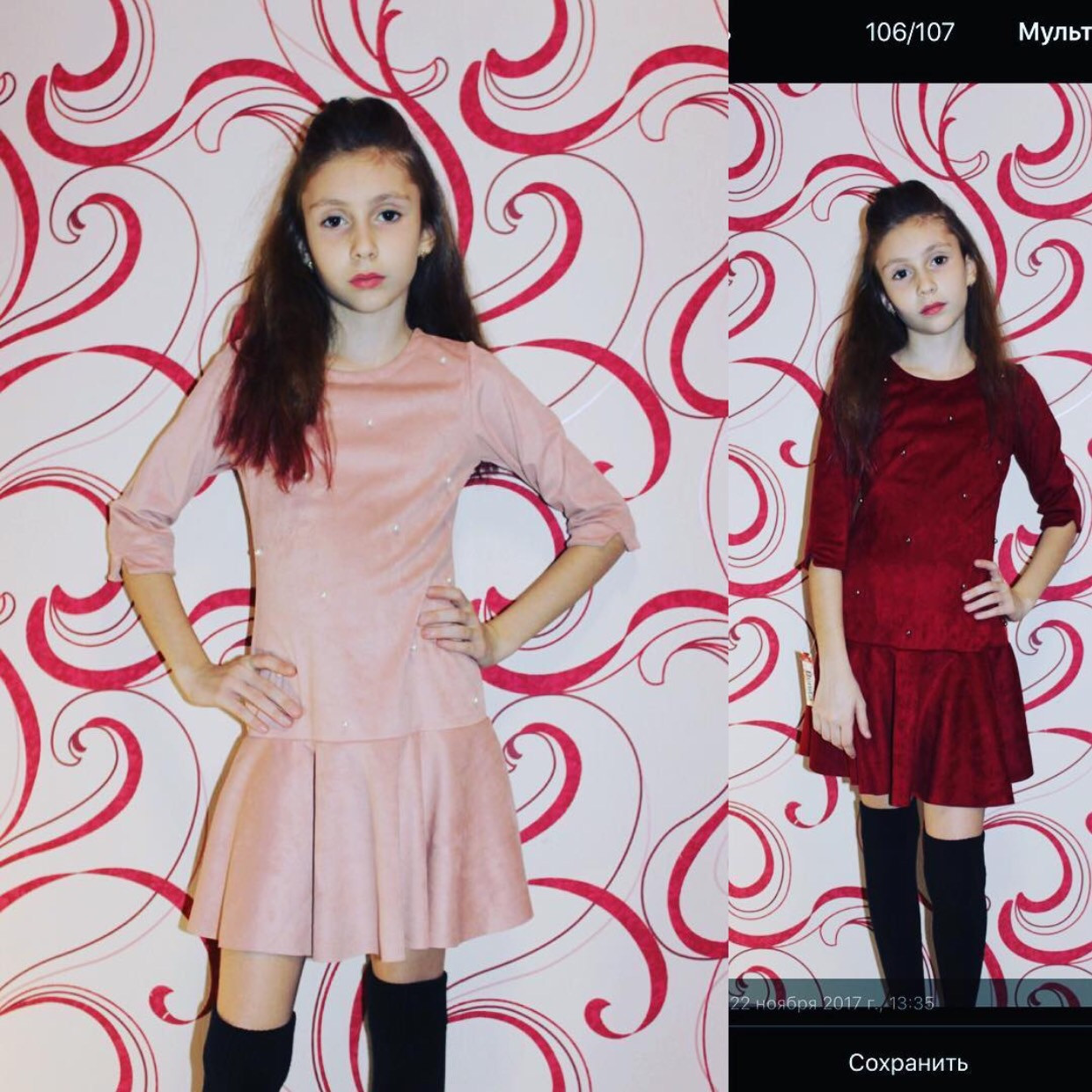 Платье из замша для девочек , 146см