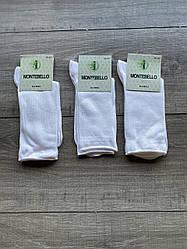 Жіночі шкарпетки високі для діабетиків бавовна Montebello 35-40 12 шт в уп білі