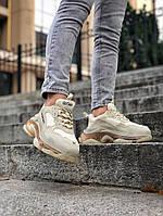 Женские кроссовки Balenciaga Triple S. Стильные женские кроссовки бежевого цвета. ТОП качество!!!Реплика.