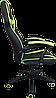 Кресло игровое Sport Drive Game Green (Barsky ТМ), фото 3