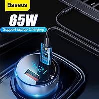 Зарядное устройство для телефона в автомобиль с индикацией Baseus 65W Car Charger.