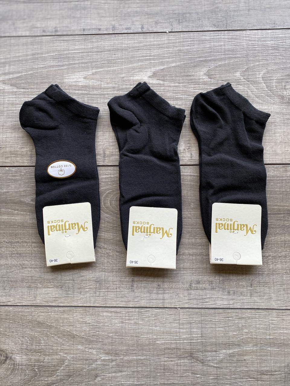 Жіночі шкарпетки короткі бавовна Marjinal однотонні 35-40 12 шт в уп чорні