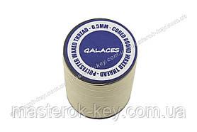Galaces 0.50 мм світло-бежева (S003) нитка кругла плетені з 8 ниток вощений по шкірі