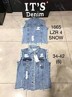 Женская джинсовая жилетка (Замеры и больше фото в живую предоставляем)