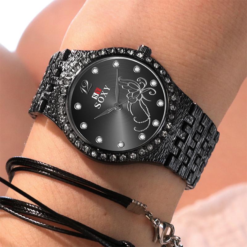Изысканные женские часы с черным браслетом код 602