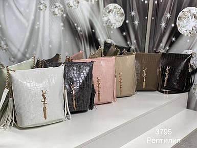 Модная женская сумка 3795,
