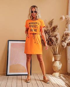 "Приталенное летнее мини-платье ""NOBODY'S"" с карманами и коротким рукавом"