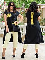 Женский костюм двойка (туника + капри) Батал 48 - 62 рр двунитка + костюмка, фото 1