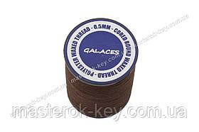 Galaces 0.50 мм кавова (S020) нитка кругла плетені з 8 ниток вощений по шкірі