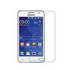 Защитное стекло Tempered Glass для Samsung Galaxy Core 2 G355 твердость 9H, 2.5D