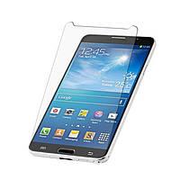 Защитное стекло Tempered Glass для Samsung Galaxy Note 3 n9000 твердость 9H, 2.5D